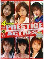 PRESTIGE ACTRESS 2 ダウンロード