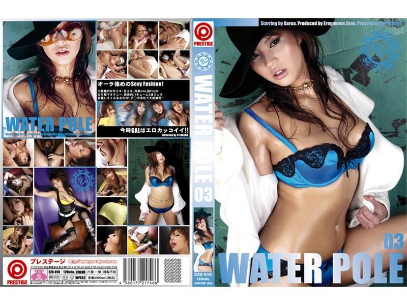 WATER POLE 03