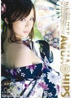AQUA HIPS 01 ダウンロード