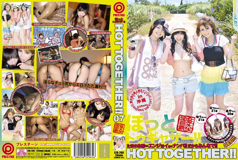 HOT TOGETHER!! 07