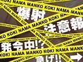 【配信専用】パイパン生マ○コこき スベツルなパイパン美少女...sample1