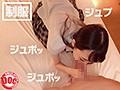 【配信専用】完全主観!!まじシコ美女のえちえちコスプレ手コキ!!