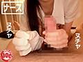 【配信専用】完全主観!!まじシコ美女のえちえちコスプレ手...sample8