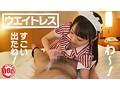 【配信専用】完全主観!!まじシコ美女のえちえちコスプレ手コキ!!2