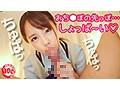 【配信専用】「変態なんですね…」美少女J●が淫語連発!!羞恥...sample2
