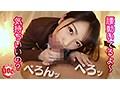 【配信専用】「変態なんですね…」美少女J●が淫語連発!!羞恥と快楽でM男責め!!