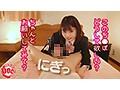 【配信専用】「変態なんですね…」美少女J●が淫語連発!!羞恥...sample9