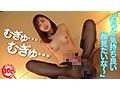 【配信専用】マジ病みつき度200%すんごいHなアラサーお姉様の神業搾精手コキ!