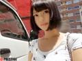 ★★★★★ 五ツ星ch 10代ナンパSP 01 百戦錬磨のナンパ師の戦果から、激エロ10代を厳選して初DVD化!