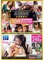 ★★★★★ 五ツ星ch 10代ナンパSP 01・・・