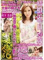 妻遊記 02