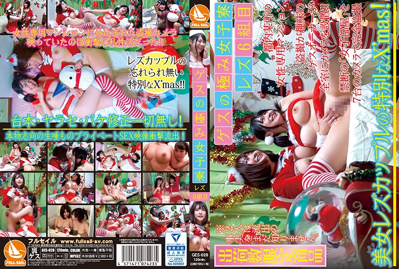 GES-028 The Rude And Crude Girls Dorm The 6th Lesbian