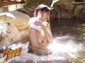 温泉好き人妻がスパリゾートと間違えて乱交OKの混浴温泉に入ってしまい、待ち伏せしていたワニたちの『水中痴漢』の餌食に…!!