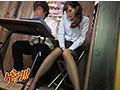 (118gets00090)[GETS-090] 家庭訪問中にお漏らししちゃったエロすぎパンスト女教師と黒スト着衣SEX 3 ダウンロード 4