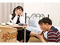【大人を弄ぶ痴女ロ●ータ】教え子の美少女が僕のチ●ポを弄んで快楽支配!今では彼女専用の下僕です。。。のサムネイル