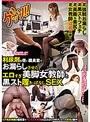 利尿剤を使い職員室でお漏らしさせたエロすぎ美脚女教師と黒スト履きっぱなしSEX(118gets00113)