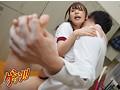 クラスで憧れの体操服女子がある日突然、足がマ○コ化し校内でイキ悶えていたので…