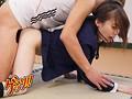 痴漢対策で護身術道場に通う女子○生は、スキだらけでヤリ放題w稽古中に密着セクハラしてみたら…