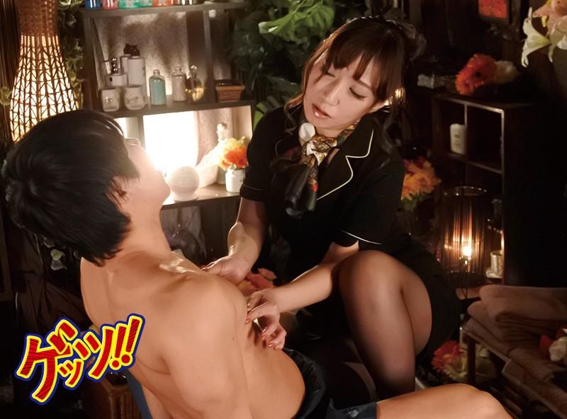 非ヌキ系メンズエステでS系痴女妻に乳首性感開発されちゃった僕 の画像6