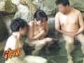 [GETS-088] 温泉好き人妻がスパリゾートと間違えて乱交OKの混浴温泉に入ってしまい、待ち伏せしていたワニたちの『水中痴漢』の餌食に…!!