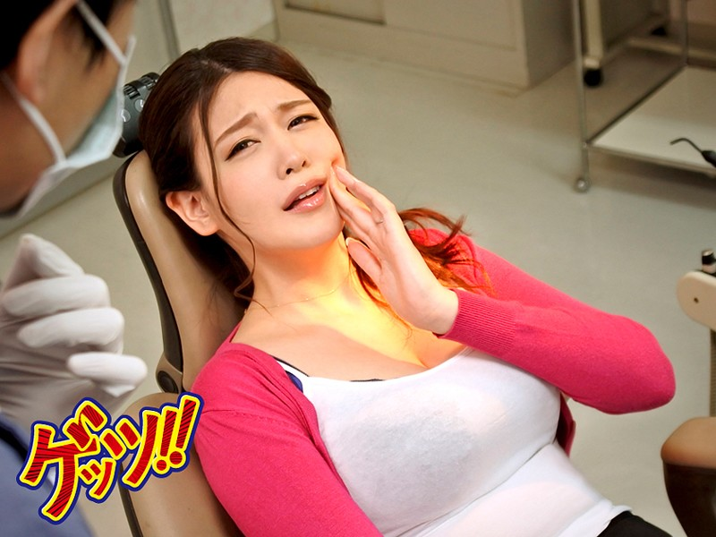 GIRO-048 Studio Prestige - This Married Woman Went To The Dentist And Was Given A Dose Of Aphrodisiacs Instead Of Anesthesia. She Tried To Escape, But It Was Too Late, And She Regretfully Went Into Heat!! big image 2
