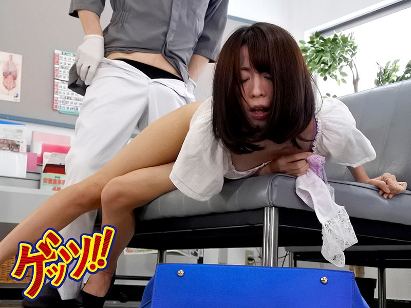 GIRO-048 Studio Prestige - This Married Woman Went To The Dentist And Was Given A Dose Of Aphrodisiacs Instead Of Anesthesia. She Tried To Escape, But It Was Too Late, And She Regretfully Went Into Heat!! big image 4