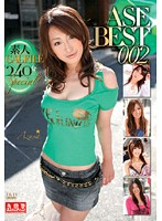 ASE BEST 002 素人GAL FILE総集編 240分Special! ダウンロード