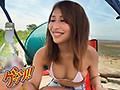 [GYAN-012] 「見られそうなスリルにめちゃ興奮」青姦でパコりたがるヤリマン水着ギャルと酔いどれ海テントSEX 星優香