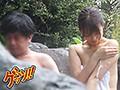 チ●ポに飢えた人妻メスワニが混浴風呂で若い男を待ち伏せ!密着れろちゅぱSEXで発情マ●コに中出しおねだり◆