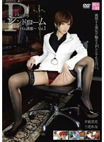 パンチラシンドローム 〜Hな誘惑〜 Vol.1 ダウンロード