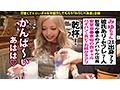 ギャルしべ長者【中出しギャル×数珠つなぎ】 03 エロいギャル...sample1