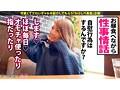 ギャルしべ長者【中出しギャル×数珠つなぎ】 06 エロいギャル...sample1