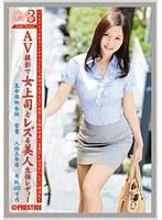 働くオンナ3 Vol.07 ダウンロード
