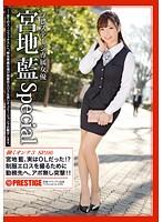 [JBS-024]働くオンナ3 宮地藍 SPECIAL SP.06