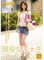 女子キャンナウ 01 ダウンロード