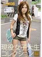 女子キャンナウ 05 ダウンロード