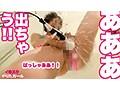 イ●スタやりたガール。【新時代のSNS美女ナンパ!!】 2 SNSにはびこる、美BODYビッチを狙い撃ち!!