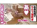 [JNT-003] イ●スタやりたガール。【新時代のSNS美女ナンパ!!】 3 SNSにはびこる、美BODYビッチを狙い撃ち!!
