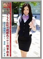 働くオンナ2 VOL.09 ダウンロード