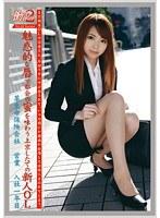 働くオンナ2 VOL.22 ダウンロード