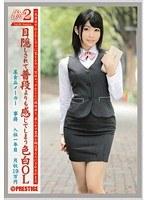 働くオンナ2 VOL.36 ダウンロード