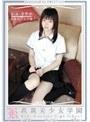 高貴美少女学園 12