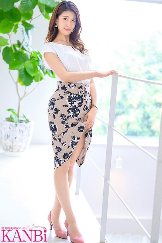 綺麗な先生は好きですかー?元音楽●校教師の人妻 有賀みなほ 32歳 KANBi専属AVデビュー!! G乳スレンダー、美脚、美巨乳、彼女の全てに釘付け…!! 画像1