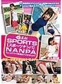 素人のスポーツ女子をGETせよ!リアル・SNSでナンパした女神たち!Vol.1(118kfne00009)