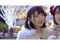 性夜クリスマスナンパ2019聖夜に捧げるスケベ娘を即ハメシマス!!Vol.1X'masNANPAPROJECT