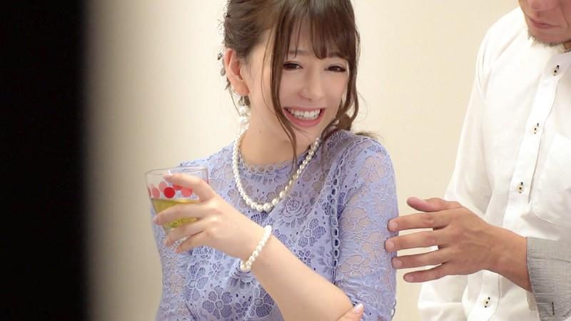 結婚式帰りの美女をナンパして中出しSEX Vol.0117
