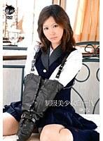 制服美少女白書 4 ゆきな ダウンロード