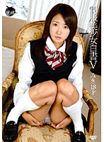 制服美少女白書 5 みき ダウンロード