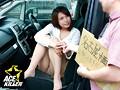 (118kil00058)[KIL-058] ガードの薄いノーブラ巨乳娘は警戒心ゼロ!ヒッチハイカーを簡単に車に乗せてしまい… ダウンロード 10