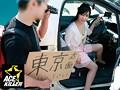 (118kil00058)[KIL-058] ガードの薄いノーブラ巨乳娘は警戒心ゼロ!ヒッチハイカーを簡単に車に乗せてしまい… ダウンロード 14